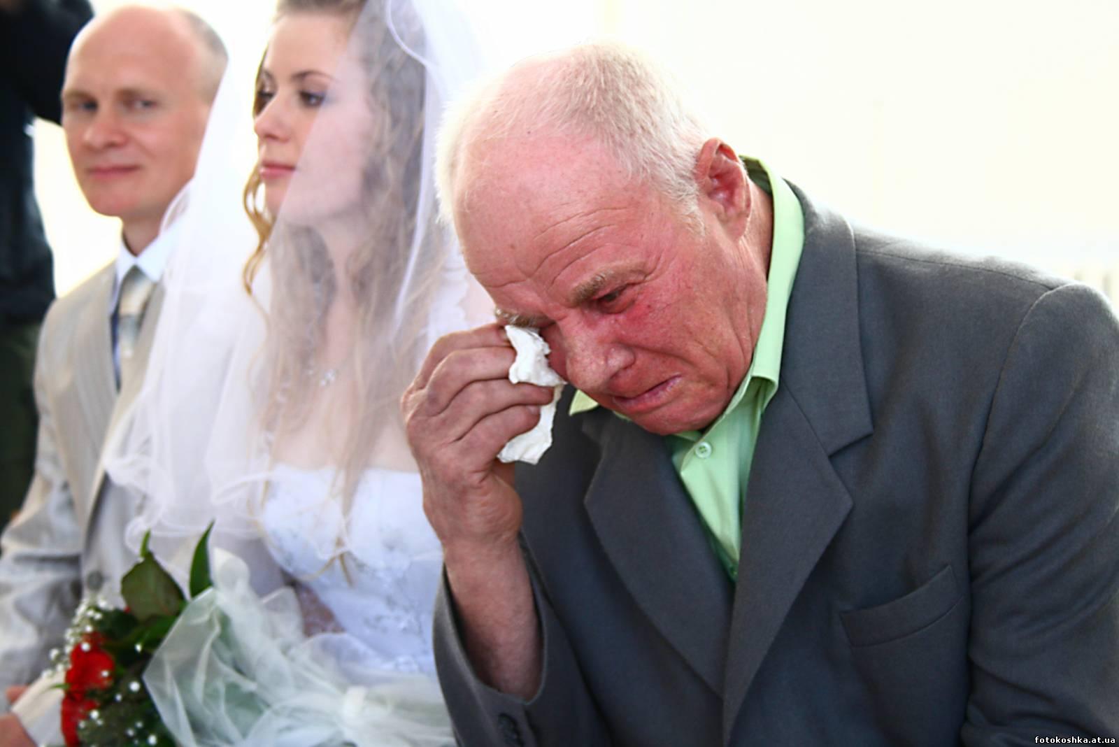 Дочь на свадьбе сына фото